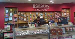 Borders in Jurong, Singapore