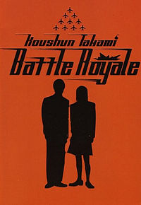 'Battle Royale' by Houshun Takami