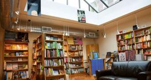 Brooklyn's BookCourt Best Bookstore in NYC