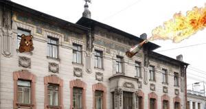 Nabokov Museum Vandalised