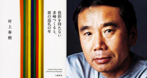 Korean Rights to Murakami's Latest A Record-setting $1.5 Million
