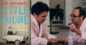 'Little Failure' Book Trailer Stars James Franco & Gary Shteyngart