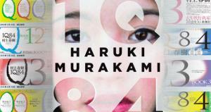 '1Q84' by Haruki Murakami