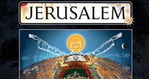 Stumbling Towards Jerusalem: Part 1