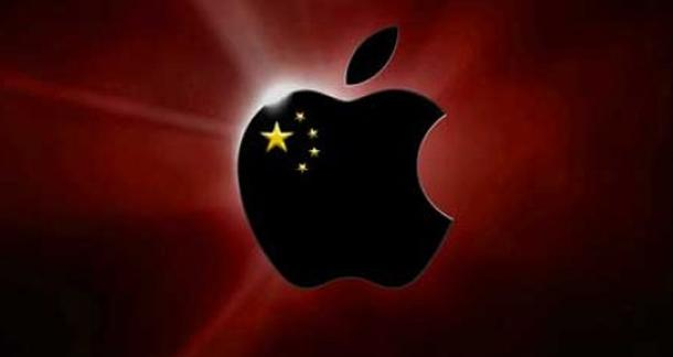 Apple's Big Trouble in Big China