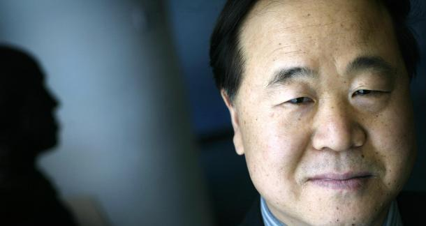 Mo Yan Wins The 2012 Nobel Prize For Literature