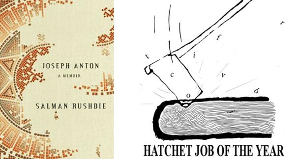 2013 'Hatchet Job of the Year' Award