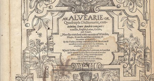 Shakespeare's Dictionary Uncovered