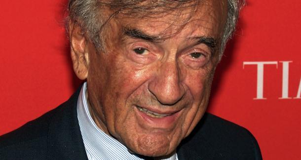 5 Remembrances of Elie Wiesel