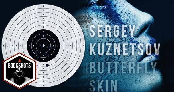 'Butterfly Skin' by Sergey Kuznetsov